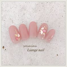 Stiletto Nail Art, Gel Nail Art, Nail Manicure, Japanese Nail Design, Japanese Nails, Bridal Nails, Wedding Nails, Japan Nail Art, Korean Nail Art