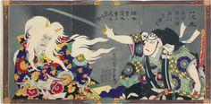 Morikawa Chikashige (active ca. 1869-1882) Actors Ichikawa Sadanji as Watanabe Genjitsuna and Onoe Kikugoro V as the Ibaraki Demon, woodblock print, ca. 1883. SOLD.