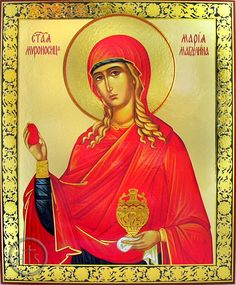 Saint St Mary Magdalene Russian Icon Red Egg Lent Easter 15 Inch >>> Find out more about the great product at the image link. (This is an affiliate link) Home Wall Art, Wall Art Decor, Santa Maria Magdalena, Marie Madeleine, Halloween Wall Decor, Russian Icons, Mary Magdalene, Orthodox Christianity, Religious Icons