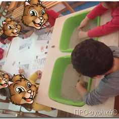 Φθινοπωρινά γλώσσα και μαθηματικά με τα ζώα.