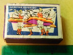 Vintage Russian Matches Dancing Girls Birch by TheIDconnection, $10.00