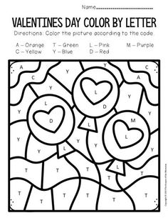 Color by Sight Word Valentine's Day Preschool Worksheets Balloons Preschool Sight Words, Numbers Preschool, Preschool Learning, Kindergarten Worksheets, Math Activities, Teaching, Sight Word Worksheets, Number Worksheets, Valentines Day Coloring