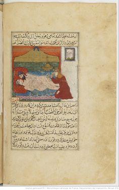 Ex Libris, Islamic Paintings, Wiccan Spells, Indian Artist, Galaxy Art, Calligraphy Art, Arabesque, Erotic Art, Islamic Art