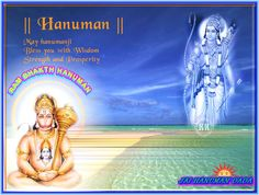 हनुमान चालीसा_गोस्वामी तुलसीदास :- प्रभु चरित्र सुनिबे को रसिया, राम लखन सीता मन बसिया I  भावार्थ:- आप प्रभु श्रीराघवेन्द्रका चरित्र (उनकी पवित्र मंगलमयी कथा) सुननेके लिये सदा लालायित और उत्सुक (कथारसके आनंदमें निमग्न ) रहते है I श्री राम, लक्ष्मण और माता सीताजी सदा आपके ह्यदयमें विराजमान रहते हैं I