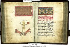 MS in Russian Church Slavonic on paper, Russia, ca. 1550, 283 ff.