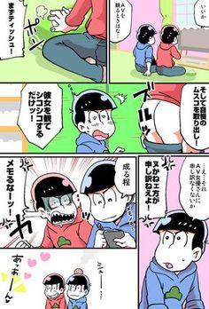 「おそ松さんログ②」/「にさんか」の漫画 [pixiv]