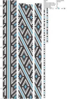 Вязание с бисером | VKkuličky