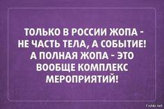 @дневники — Избранное :: wear your anorak with pride