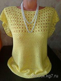 Free, Easy Crochet Sweater Pattern - A Cardigan Made from 2 Hexagons! Easy Crochet, Crochet Lace, Crochet Stitches, Crochet Tops, Free Crochet, Gilet Crochet, Crochet Cardigan, Knitting Patterns Free, Crochet Patterns