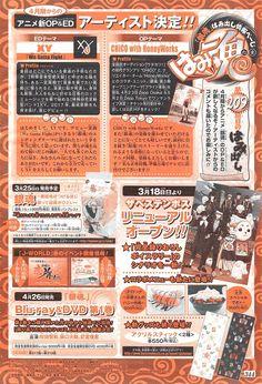 XY y Chico with Honeyworks pondrá los nuevos temas de la quinta temporada de Gintama.