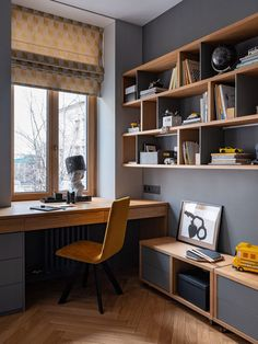 〚 Industrial details and dark tones: apartment in pre-war building in Moscow sqm) 〛 ◾ Photos ◾Ideas◾ Design Home Office Layouts, Home Office Setup, Home Office Space, Office Interior Design, Office Interiors, Study Room Decor, Study Room Design, Bedroom Decor, Bedroom Minimalist