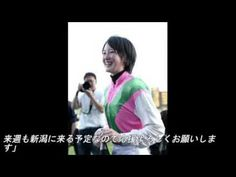 藤田菜七子騎手がピュアリーソリッドでJRA3勝目 女性騎手14年ぶりの特別レース勝利
