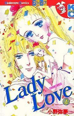 Shoujo, Manga Anime, Princess Zelda, Love, Fictional Characters, Art, Amor, Art Background, Kunst