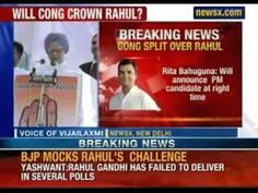 Rita Bahuguna: Will announce Prime Minister Candidate at right time - NewsX