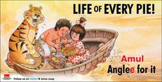 #LifeOfPi or #LifeofEveryPie  #Amul comes up with best ads when it comes to create something from the current events
