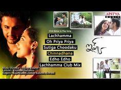 Ishq Telugu Movie Full Songs -Jukebox