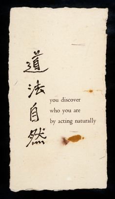 Old Chinese and Japanese proverb
