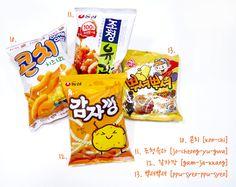 KOREAN SNACKS ALL-STARS (VARIETY PACK -13) — My Korean Store