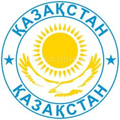 Kazakhstan Design Men's Premium T-Shirt ✓ Unlimited options to combine colours, sizes & styles ✓ Discover T-Shirts by international designers now! Kazakhstan Flag, Change Language, Flag Design, Product Offering, Custom Clothes, New Product, Funny Tshirts, Alcohol, Colours