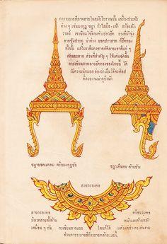 Thai Sketch