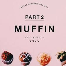 「かわいい お菓子 本」の画像検索結果