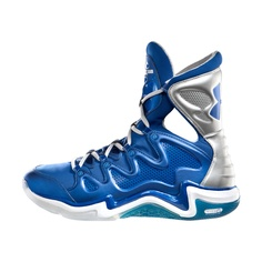 Under Armour Men's UA Charge BB Basketball Shoes-SO WANT