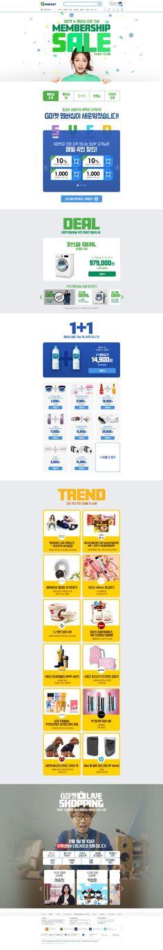 Sale Banner, Web Banner, Webpage Layout, Korea Design, Event Banner, Commercial Ads, Promotional Design, Event Page, Ui Web