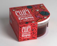 soup packaging