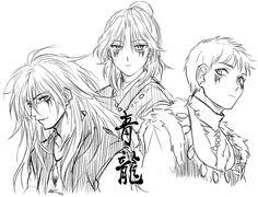 Akatsuki no Yona / Yona of the Dawn anime and manga Anime Akatsuki, Akatsuki No Yona, Shin Ah, Manga Story, Anime Friendship, Girl Standing, Blue Dragon, Perfect World, Shoujo