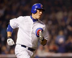 Vote #Cubs first baseman Bryan LaHair for the 2012 MLB All-Star Game! Fact: LaHair has powered the Cubs offense with 10 home runs, tied for third in the National League and first among all first basemen as of May 15. Seven of his 10 homers have either tied a game or given the Cubs a lead.