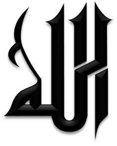 Jalalah pg 1 – Art & Islamic Graphics Allah Calligraphy, Arabic Calligraphy Art, Arabic Art, Caligraphy, Islamic Art Pattern, Pattern Art, Atlanta Art, Wolverine Art, Alphabet Images