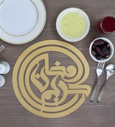 Ramadan Placemat - Make sure your iftar table is set elegantly with our Ramadan Placemats. Available in silver or gold finish, choose the set that best suits your table! Ramadan Greetings, Ramadan Gifts, Iftar, Cnc, Ramadan Lantern, Ramadan Kareem Vector, Kitchen Ornaments, Laser Art, Minimal Kitchen