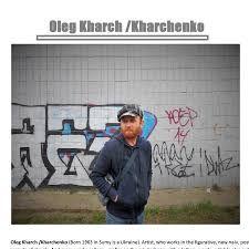 """Результат пошуку зображень за запитом """"oleg kharch"""""""