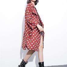 Long Sleeve Women's Polka Dot Oversized Trench Coat