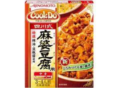 Cook Do® 四川式麻婆豆腐用|商品情報|味の素株式会社