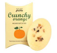 Peach, Pretty, Peaches