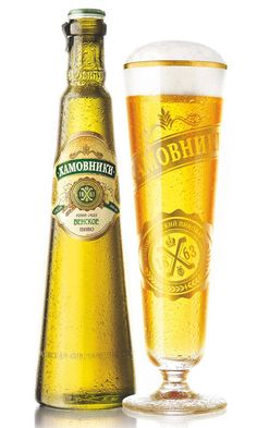 Hamovniki is a heritage Russian beer.