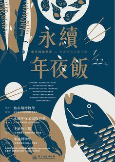 60 Examples of Japanese Graphic Design - illustrations Poster Sport, Dm Poster, Poster Design, Poster Layout, Graphic Design Posters, Graphic Design Illustration, Poster Prints, Design Typography, Graphic Design Studio