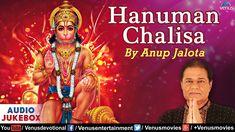 Hanuman Chalisa - Anup Jalota | Hindi Devotional Songs - Audio Jukebox -...