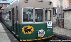 【レア】これは珍しい?クロネコヤマトの宅急便電車 | 情報屋さん。