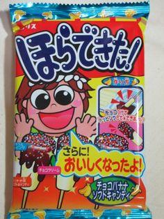 Coris Hora Dekita! Choco Banana Soft Candy, Cute DIY Japanese Candy Making Kit $3.50 http://nekoninja.ecrater.com/p/19774954/coris-hora-dekita-choco-banana