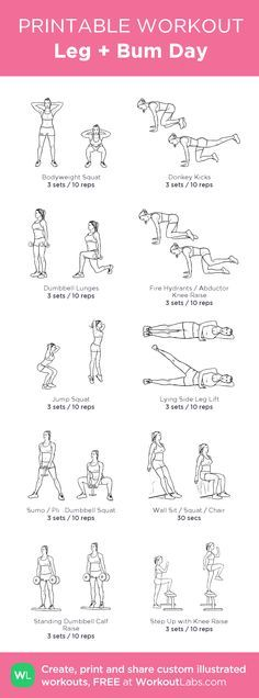 Leg + Bum Day Workout