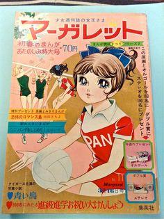 Vintage Japan Shoujo Manga Comic Book Margaret with by ggsdolls, $14.00