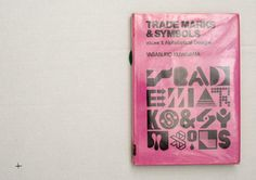 Trade Marks & Symbols is a comprehensive, profusely illustrated guide to more than trademarks from all over the world. Typography Letters, Typography Logo, Graphic Design Typography, Graphic Design Illustration, Lettering, Self Branding, Logo Branding, Branding Design, Trademark Symbol