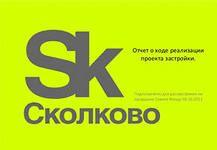#Резидент инновационного центра «Сколково» : workle территория онлайн #Туры, билеты, отели- http://moy-expert.ru/panalevtina/;  #Кредиты, карты. НПФ - http://moy-expert.ru/panalevtinabnk/;  #Страховки ОСАГО, КАСКО, ДМС, НС - http://moy-expert.ru/panalevtinains/ #Подарки-впечатления и развлечения- в личку #Охранные системы «Гольфстрим» - в личку #Создание сайтов UMI - в личку.
