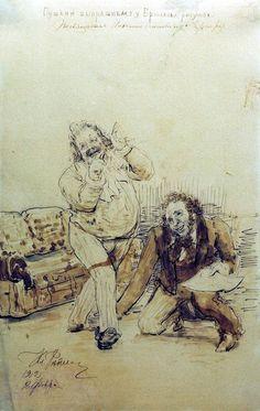 Репин И.Е. Пушкин выпрашивает у Карла Брюллова рисунок (1912)