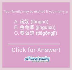 More chinese vocabulary at eChineseLearning.com Online Skype Lessons Mandarin Online Skype Tutoring Chinese One-to-One Chinese Lessons Online