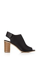 Sophisticated Slingback Booties