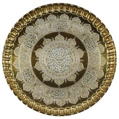Islamic Middle Eastern Brass Tray Table with Calligraphy   From a unique collection of antique and modern decorative art at https://www.1stdibs.com/furniture/wall-decorations/decorative-art/