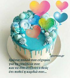 Filet Crochet, Birthday Cake, Happy Birthday, Decoupage, Desserts, Blog, Cards, Cartoons, Window
